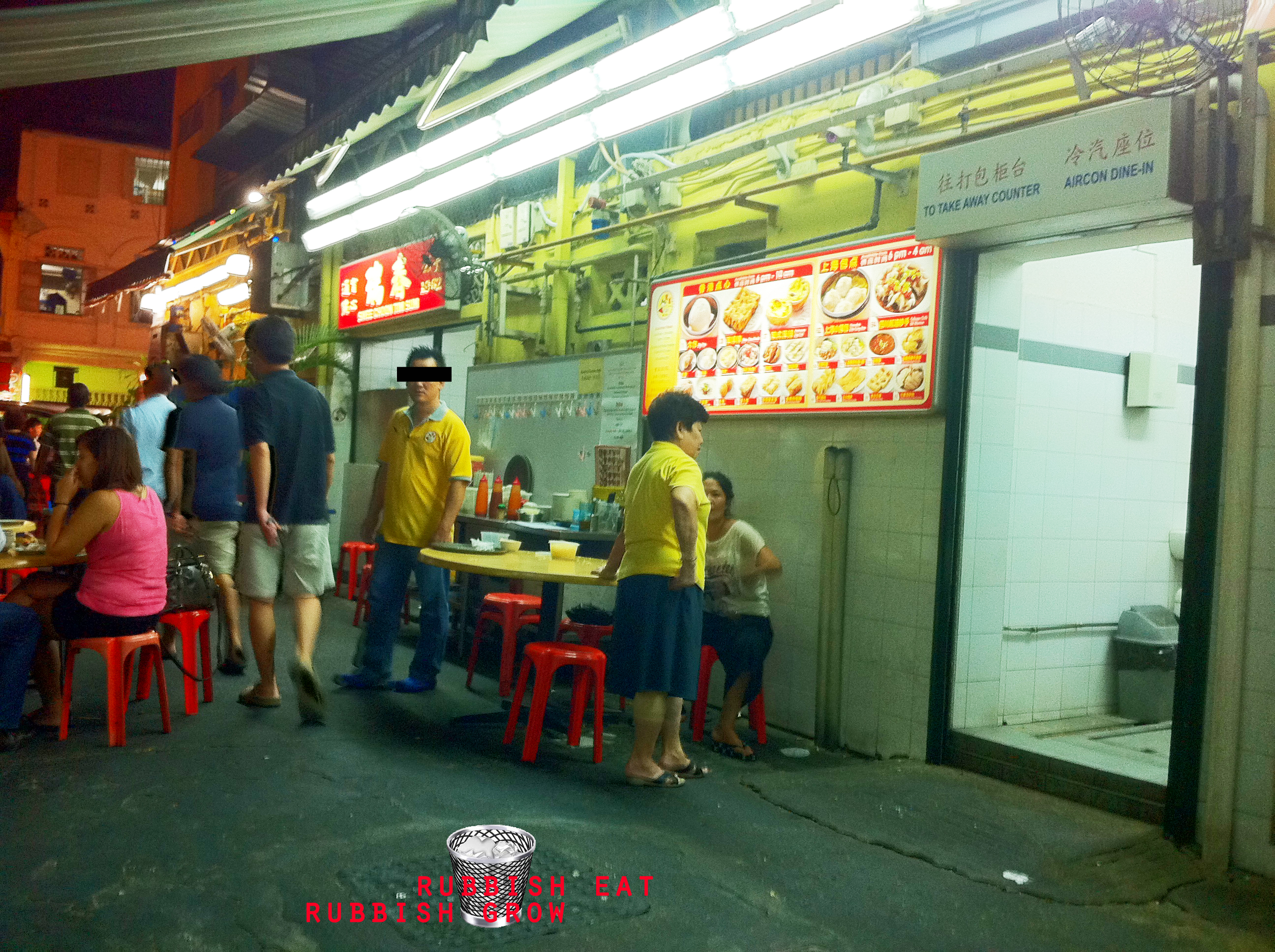 Swee Choon Dim Sum, Little India | Rubbish Eat Rubbish Grow