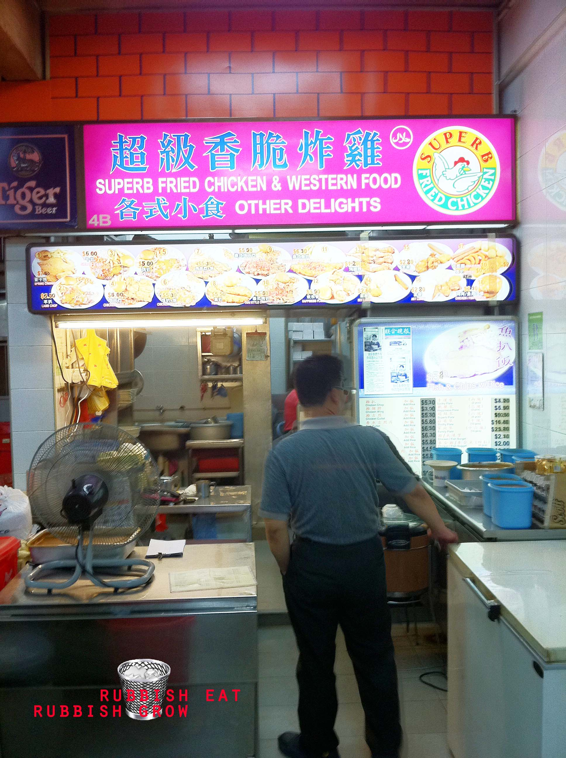 Superb Fried Chicken Amp Western Food Hougang Rubbish Eat