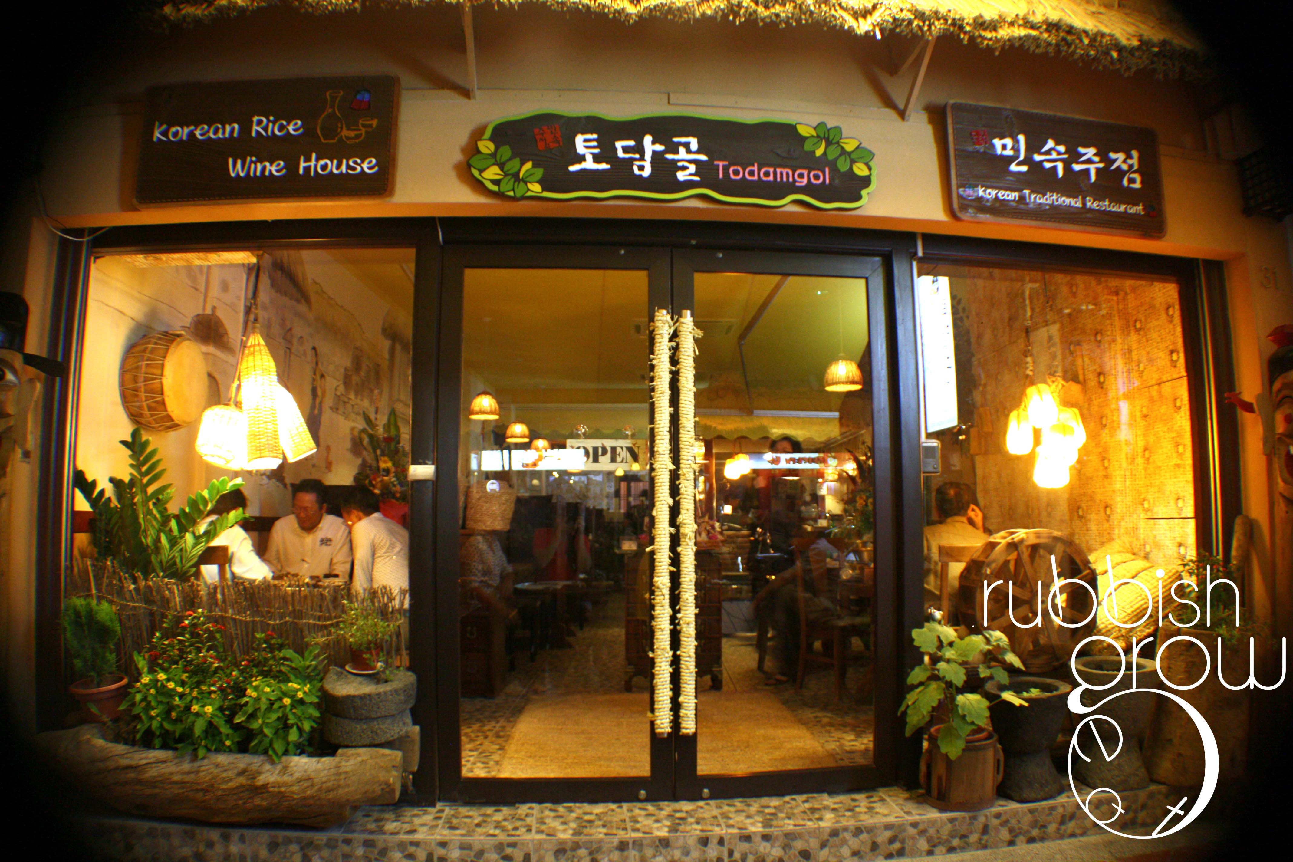 Todamgol Tanjong Pagar K Town Rubbish Eat Rubbish Grow