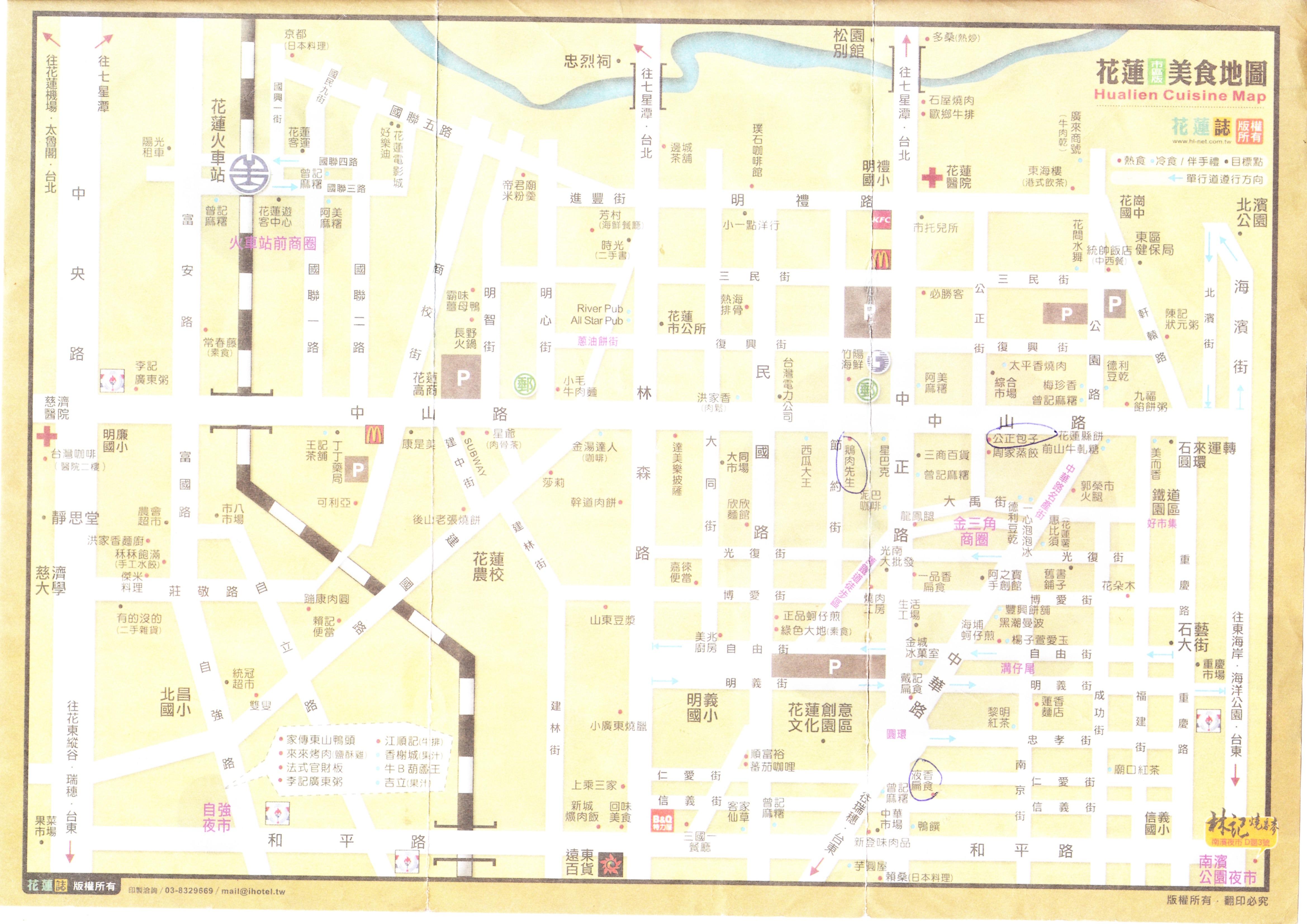 hualien map