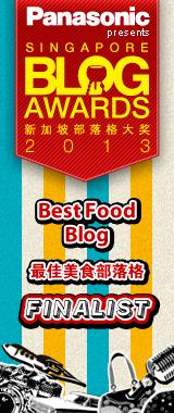 Singapore Blogs Award
