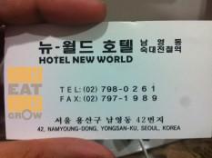 Hotel new World Name Card