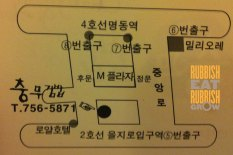 changmu gimbap directions