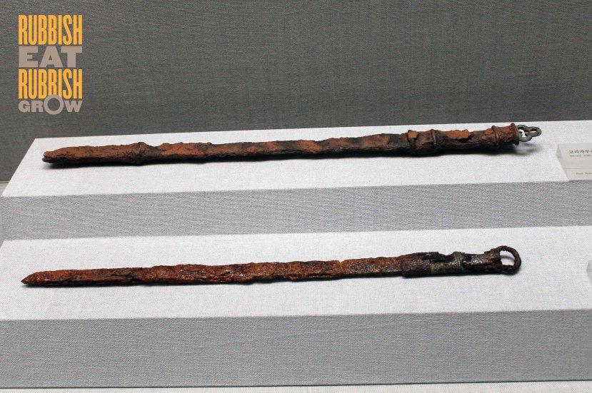 Shilla Sword - Busan Museum