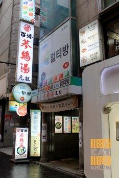 Baekje Samyetang Seoul