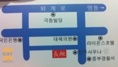 jangchu directions