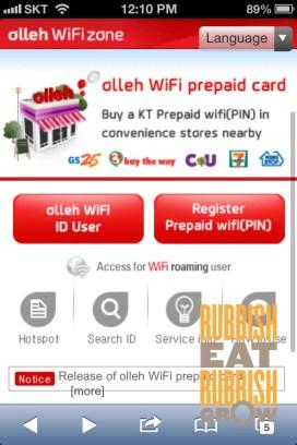 olleh wifi 2
