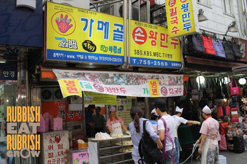 Chinese buns Namdaemun