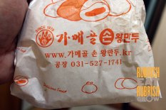 Namdaemun chinese bun