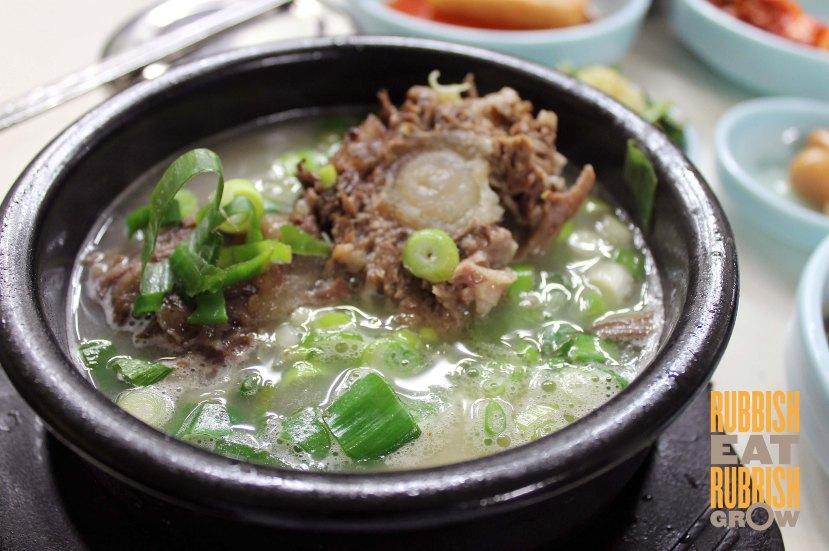 Jinju Jip Oxtail Soup