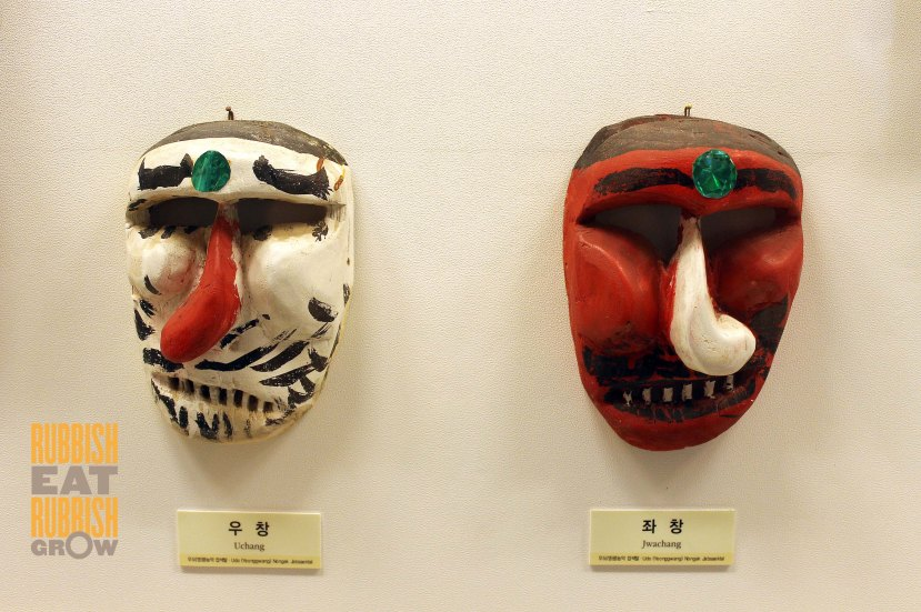 Andong Mask Museum