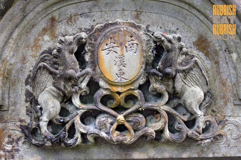 Bukit Brown Grave Art - Pegasus