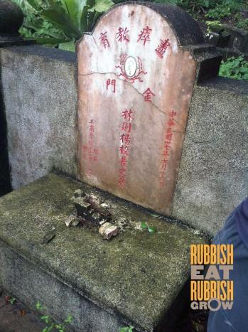 Bukit Brown -  Lim Chek Yong Grave