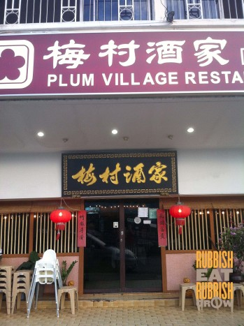 Plum Village Restaurant