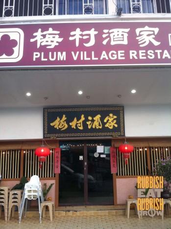 Plum Village Restaurant
