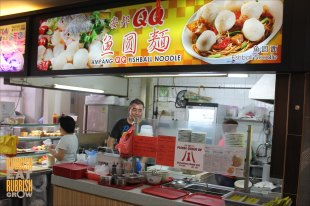 Ampang QQ fishball noodle changi