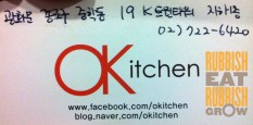 Okitchen address