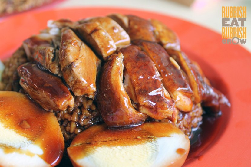 Whampoa duck rice