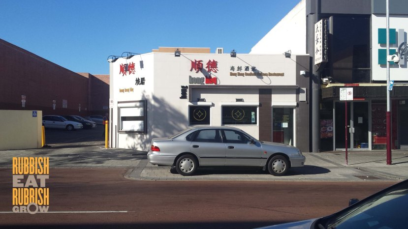 HK BBQ Restaurant Perth