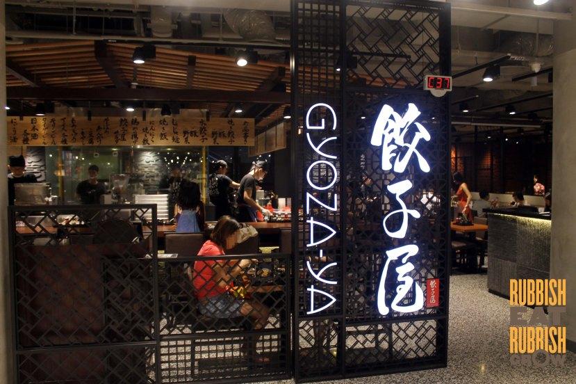 Gyoza Ya Singapore review
