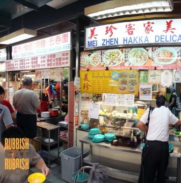 shunfu market