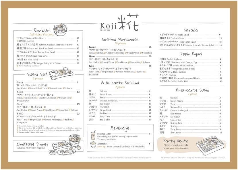 koji sushi bar singapore menu