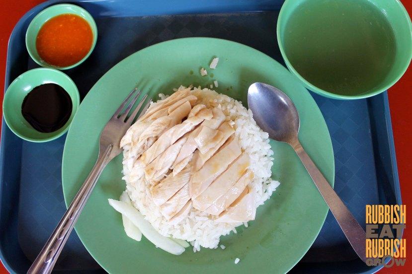 Eng Kee hainanese boneles chicken rice