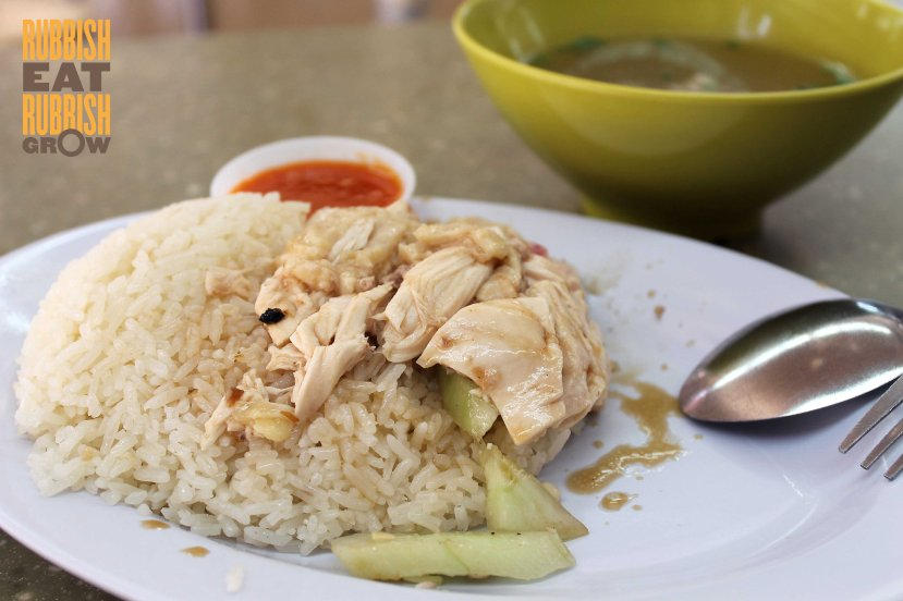 xiang ji chicken rice