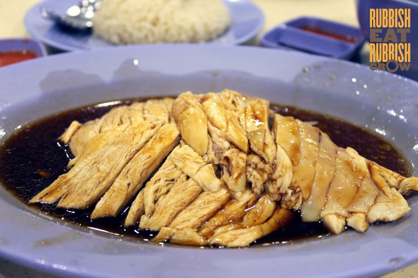 Yishun 925 Hainanese chicken rice