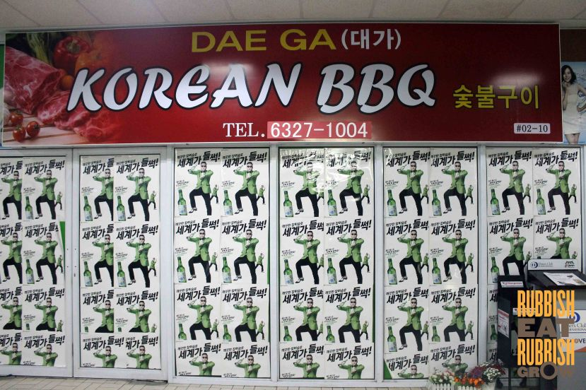 Daega Korean BBQ Singapore review