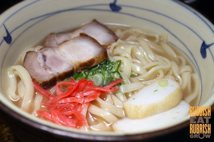 En Japanese Dining SG menu