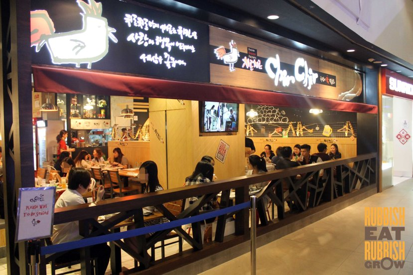 chir chir fusion chicken factory singapore review