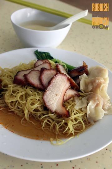 zhong yu yuan wei wanton noodle
