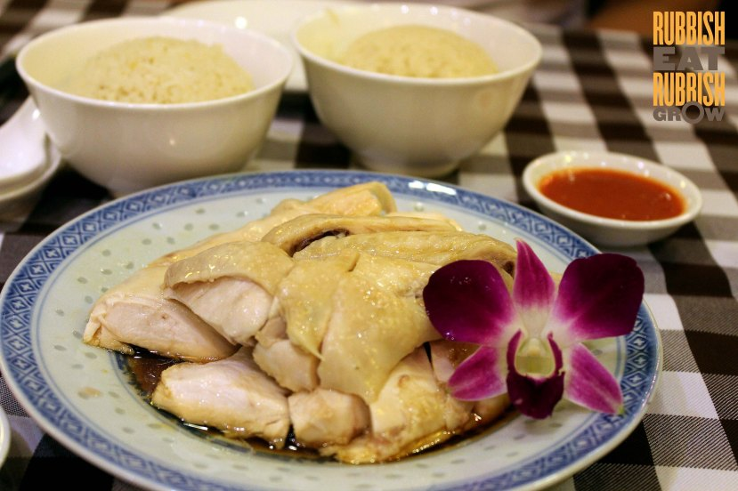 Boon Tong Kee Chicken Rice 文东记