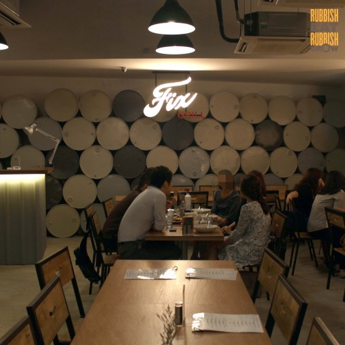 fix grill balestier review