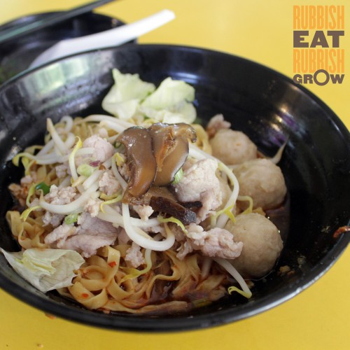 lao jian cheng fish ball noodle minced meat noodle