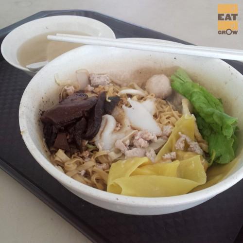 Zhen Ji Minced Meat Noodle
