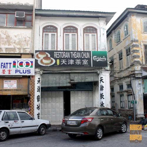 Restoran Thean Chun 天津茶室 ipoh
