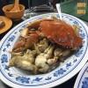 new ubin seafood sg