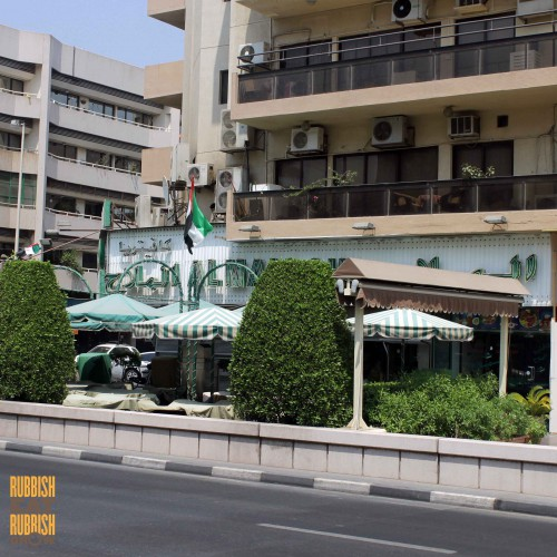 al mallah dubai review