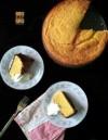orange-cake-recipe