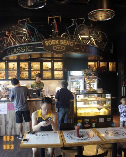 soek-seng-1954-bicycle-cafe-singapore-review