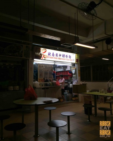 outram-park-fried-kway-teow-hong-lim-hawker-centre