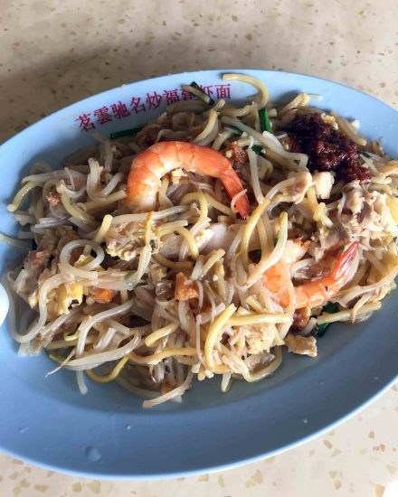 ming-yun-fried-hokkien-mee