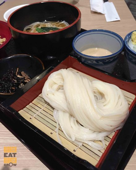 inaniwa-yosuke-udon-menu