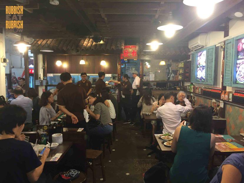 song-fa-bak-kut-teh-singapore-review