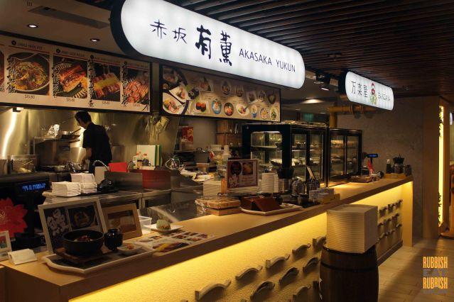 Eelectrifying unagi dons in singapore akasaka yukun for Akasaka japanese cuisine