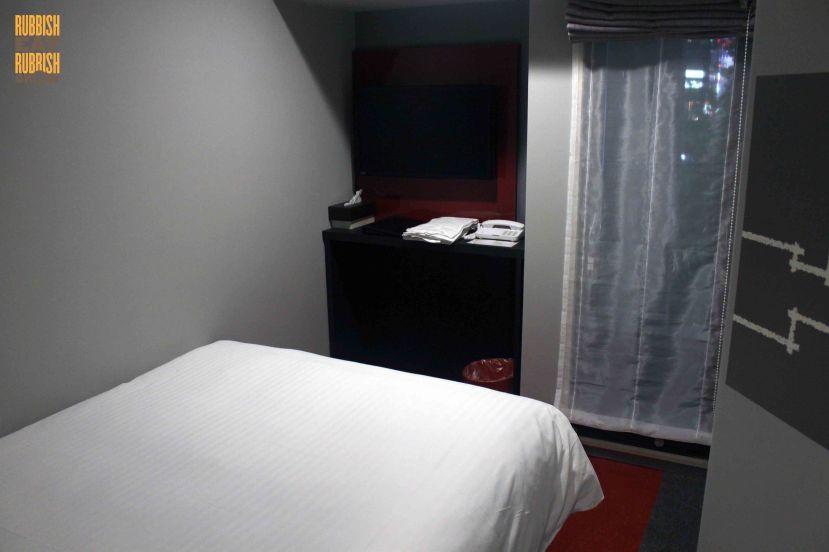 ibis-hotel-shinjuku-pantip