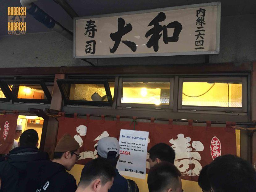 sushi-daiwa-tokyo