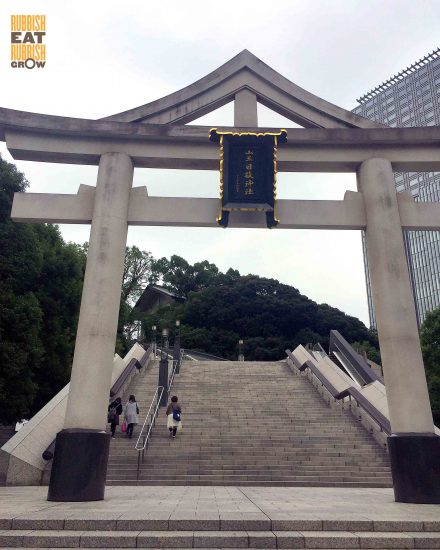 how-to-get-to-hie-shrine